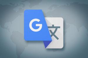 Google Sheet && Google Translate